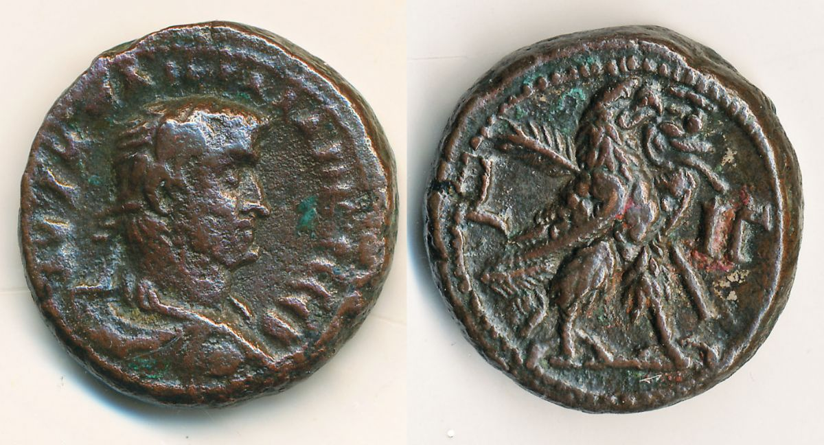 Maximian, 286 – 310 AD.  NP Collectables
